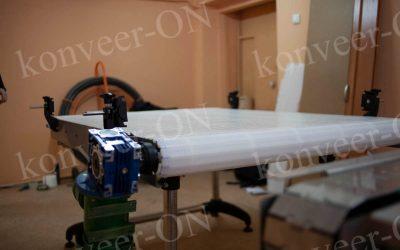 Конвейер с модульной лентой широкий